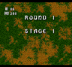 386493-gain-ground-turbografx-cd-screenshot-get-ready.png
