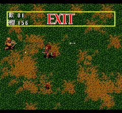 386495-gain-ground-turbografx-cd-screenshot-just-make-it-to-the-exit.png