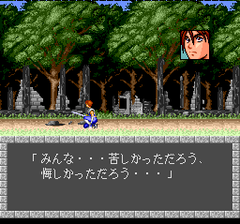 386513-genso-tairiku-auleria-turbografx-cd-screenshot-starting-location.png