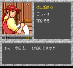 386517-genso-tairiku-auleria-turbografx-cd-screenshot-yeah-i-think.png