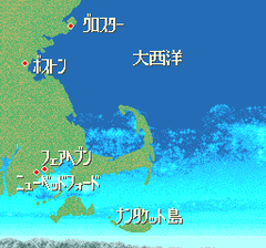 386674-laplace-no-ma-turbografx-cd-screenshot-the-view-of-the-east.png
