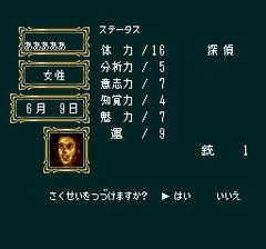 386677-laplace-no-ma-turbografx-cd-screenshot-character-creation.png