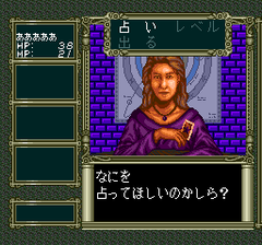 386684-laplace-no-ma-turbografx-cd-screenshot-here-is-the-only-place.png