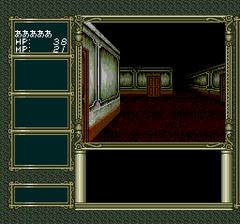 386687-laplace-no-ma-turbografx-cd-screenshot-dungeon.png