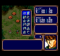 388725-alnam-no-kiba-juzoku-junishinto-densetsu-turbografx-cd-screenshot.png