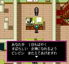 388763-megami-tengoku-turbografx-cd-screenshot-i-didn-t-know-magic.png