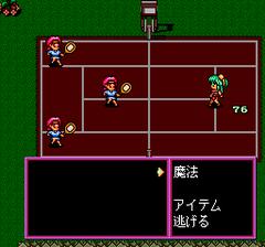 388774-megami-tengoku-turbografx-cd-screenshot-fighting-evil-tennis.png
