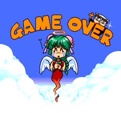388775-megami-tengoku-turbografx-cd-screenshot-what-a-cute-game-over.png