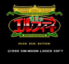 Faerie Dust Story - Meikyuu No Elfeene (PC Engine CD)