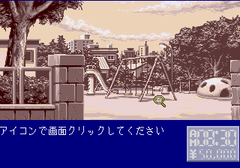 447933-dokyusei-turbografx-cd-screenshot-the-town-s-playground.png