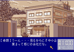 447934-dokyusei-turbografx-cd-screenshot-who-knows-an-ol-could-come.png
