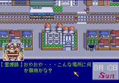 447936-dokyusei-turbografx-cd-screenshot-you-will-meet-some-shoddy.png