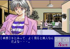 447941-dokyusei-turbografx-cd-screenshot-satomi-is-a-waitress-at.png