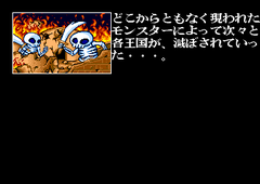 469365-chiki-chiki-boys-turbografx-cd-screenshot-intro.png