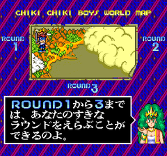 469370-chiki-chiki-boys-turbografx-cd-screenshot-stage-select.png