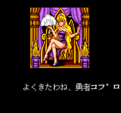469380-chiki-chiki-boys-turbografx-cd-screenshot-wow-what-a-nice.png