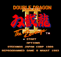 Double Dragon 2 - The Revenge (PC Engine CD)