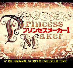 Princess Maker 1 (PC Engine CD)