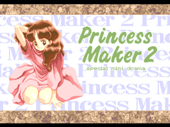 Princess Maker 2 (PC Engine CD)