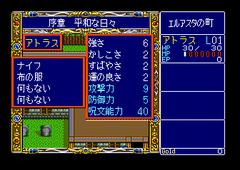 470373-dragon-slayer-the-legend-of-heroes-ii-turbografx-cd-screenshot.png