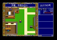 470374-dragon-slayer-the-legend-of-heroes-ii-turbografx-cd-screenshot.png