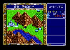 470378-dragon-slayer-the-legend-of-heroes-ii-turbografx-cd-screenshot.png
