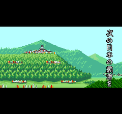 470624-1552-tenka-tairan-turbografx-cd-screenshot-as-the-intro-unfolds.png