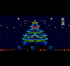 470627-1552-tenka-tairan-turbografx-cd-screenshot-and-exotic-architecture.png