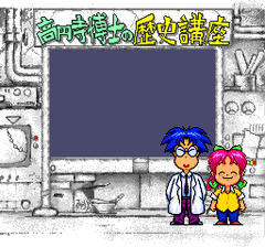 470630-1552-tenka-tairan-turbografx-cd-screenshot-learn-more-about.png