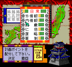 470636-1552-tenka-tairan-turbografx-cd-screenshot-managing-the-troops.png
