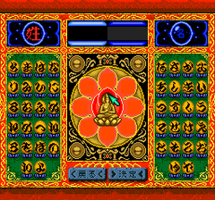 470639-1552-tenka-tairan-turbografx-cd-screenshot-gorgeous-character.png