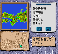 470640-1552-tenka-tairan-turbografx-cd-screenshot-character-creation.png