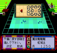 470643-1552-tenka-tairan-turbografx-cd-screenshot-lots-of-tactical.png