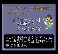 471040-nobunaga-s-ambition-turbografx-cd-screenshot-this-is-the-screen.png