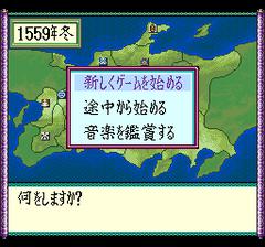 471043-nobunaga-s-ambition-turbografx-cd-screenshot-main-menu.png