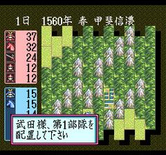 471045-nobunaga-s-ambition-turbografx-cd-screenshot-positioning-troops.png