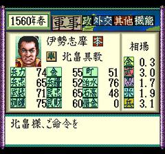 471047-nobunaga-s-ambition-turbografx-cd-screenshot-main-strategic.png