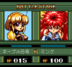 471192-dragon-half-turbografx-cd-screenshot-battle-against-a-typical.png