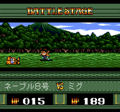 471197-dragon-half-turbografx-cd-screenshot-knocking-the-enemy-down.png