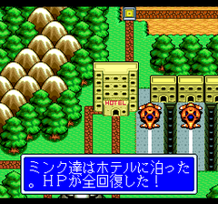 471204-dragon-half-turbografx-cd-screenshot-hotels-also-restore-hp.png