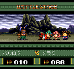 471209-dragon-half-turbografx-cd-screenshot-balrog-s-attack-in-progress.png
