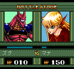 471211-dragon-half-turbografx-cd-screenshot-fighting-a-weird-one.png