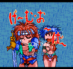 471230-basted-turbografx-cd-screenshot-if-you-lose-a-battle-you-ll.png