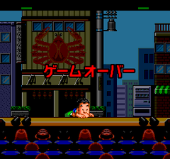 471283-bakusho-yoshimoto-no-shinkigeki-turbografx-cd-screenshot-game.png