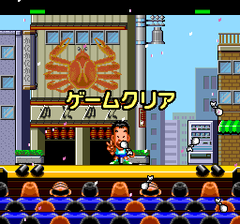 471284-bakusho-yoshimoto-no-shinkigeki-turbografx-cd-screenshot-as.png