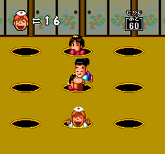 471298-bakusho-yoshimoto-no-shinkigeki-turbografx-cd-screenshot-it.png