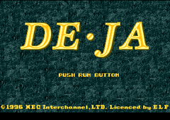 De-Ja (PC Engine CD)