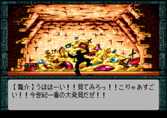 471600-de-ja-turbografx-cd-screenshot-the-hero-found-great-treasure.png