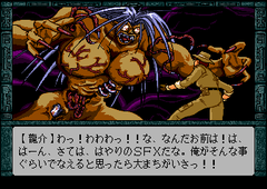 471601-de-ja-turbografx-cd-screenshot-err-ssssorrry-but-you-aren.png