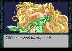 471609-de-ja-turbografx-cd-screenshot-ryuusuke-dreams-of-a-mysterious.png